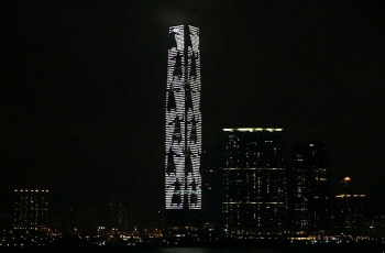 Open Sky Etude on ICC Tower Hong Kong, ISEA2016 Open Sky Project Official Selection 2016