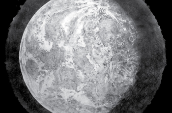 Light reflecting off a dark surface - Gibbous Moon